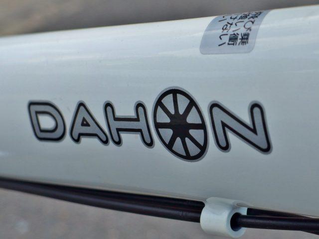 DAHON METRO Dynamo (7)