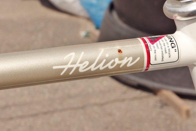 2015.FUJI HELION (2)