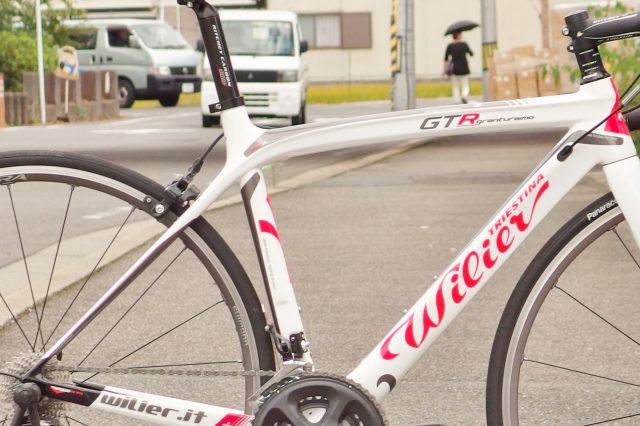 2015.Wilier GTR (28)